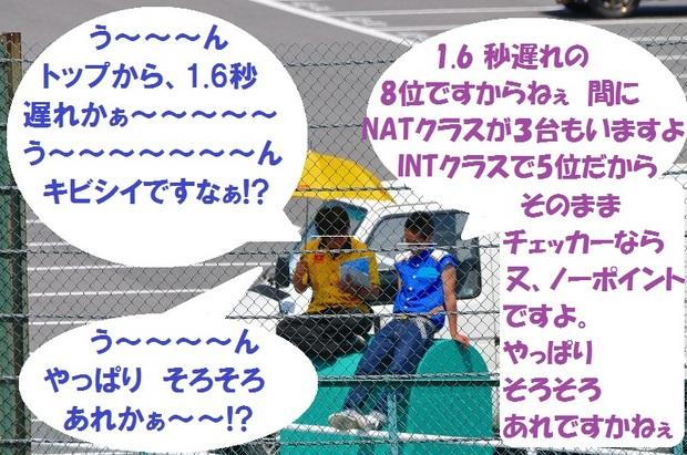 1D3_8157.jpg
